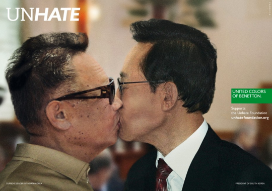 Benetton Unhate Campaign North & South Korea